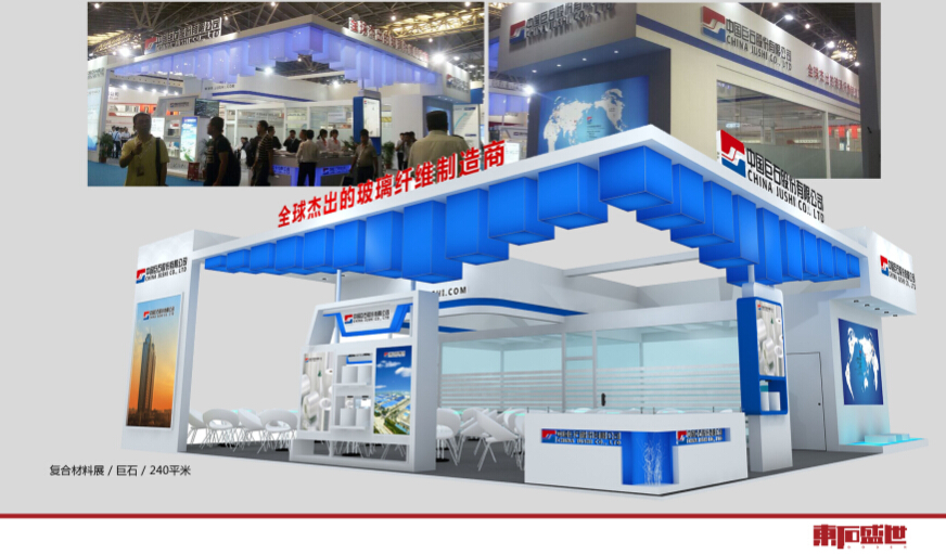 Expo Stands Economic : China composite expo raw space stand contractor dosen